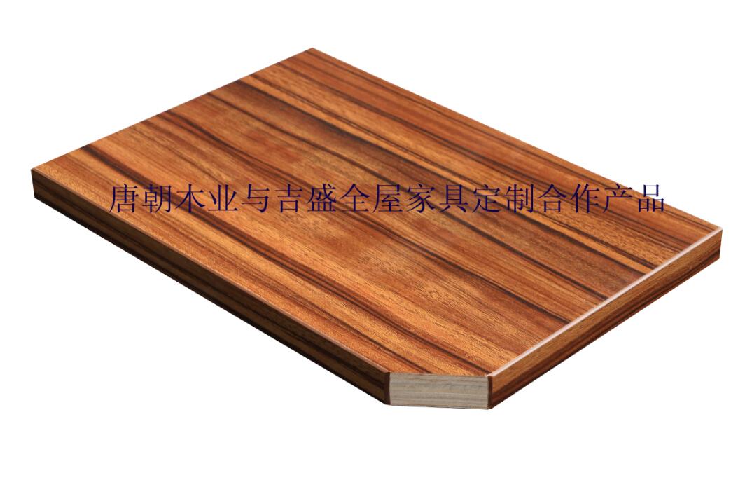 e0级榉木夹板